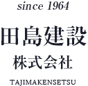 有限会社 TAKANO